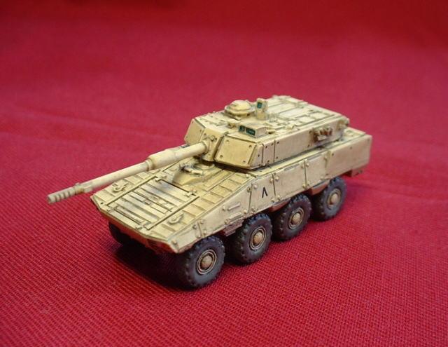 14式装輪支援装輪戦車 屠龍